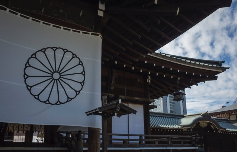 Tokyo Yasukuni Jinja Shinto Shrine Sep 2015-3