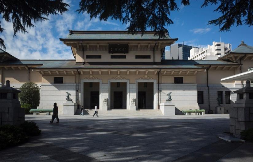 Tokyo Yasukuni Jinja Shinto Shrine Sep 2015-6 Museum