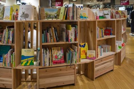 Tokyo Muji for Kids Sep 2015-10
