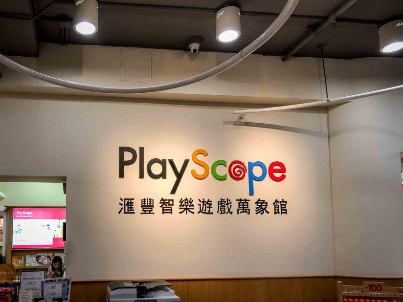 7- Playscope 2019